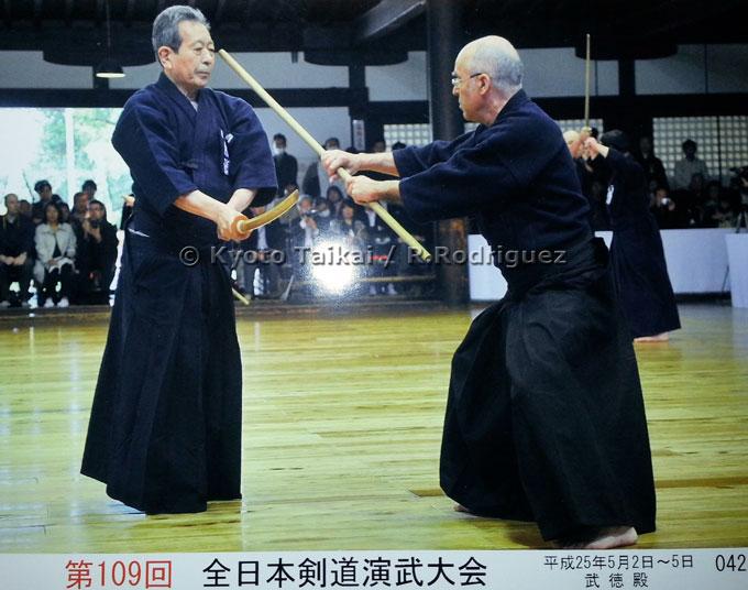 2013-05-KyotoTaikai1