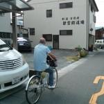 2014-10-Japon03