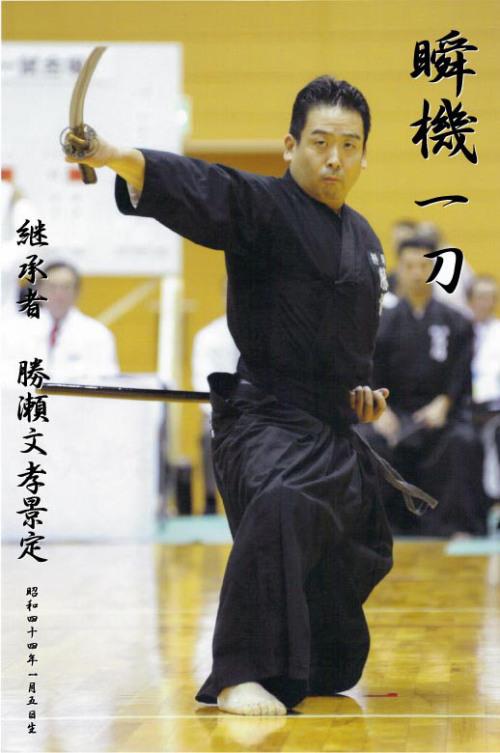 2016-05-Fumitaka